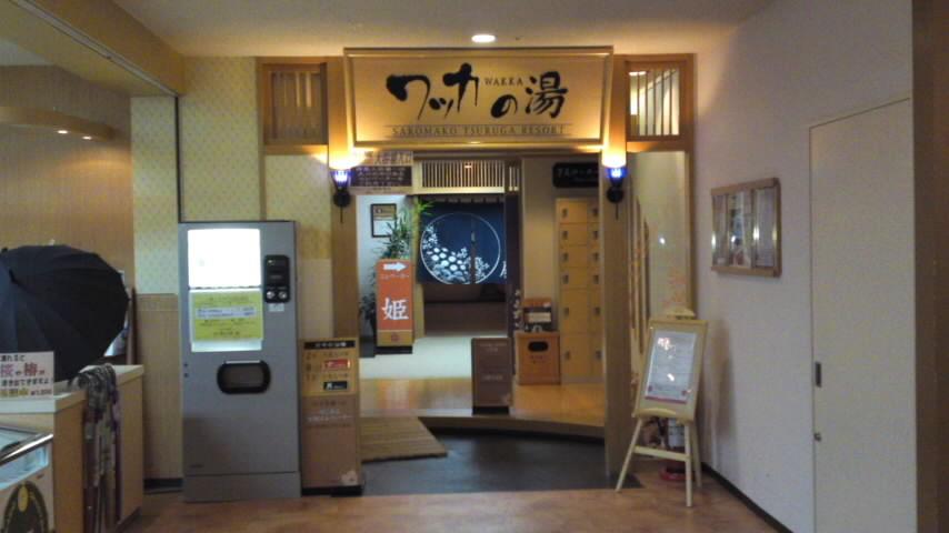 2011 秋26