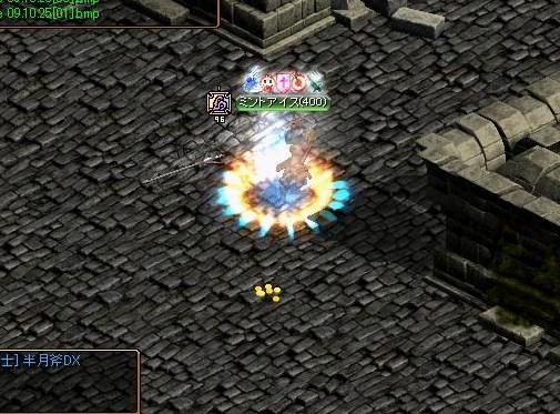 2009nen10gatu.jpg