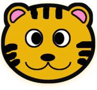 トラ?ネコ?