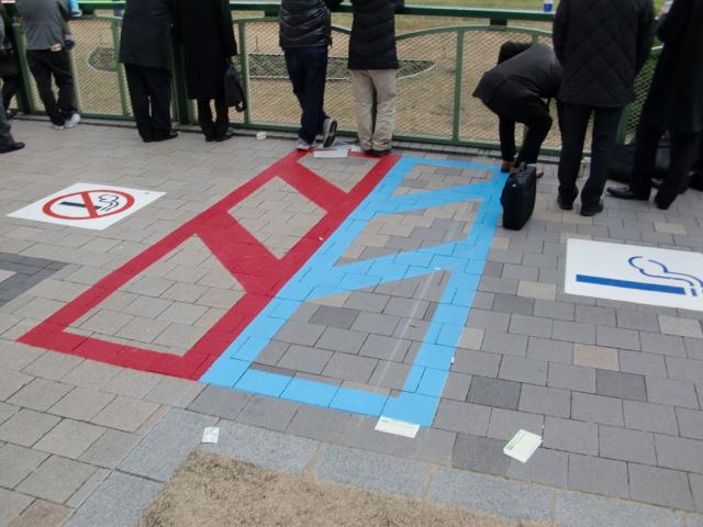 京都競馬場禁煙スペース