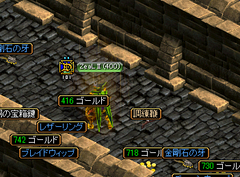 RedStone 10.12.06[03]