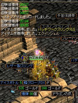 RedStone 10.12.03[01]