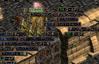 RedStone 10.12.04[00]