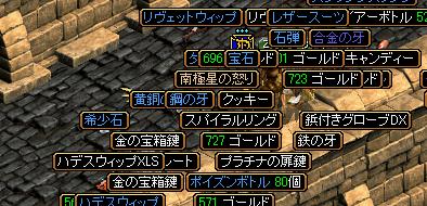 RedStone 10.12.04[10]