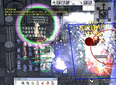 2011-03-10-03.jpg