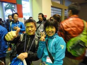 Shinetsu_Gogaku_Kaochin_up.jpg