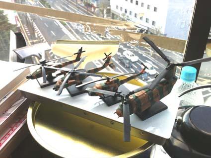 自衛隊ヘリシリーズ1