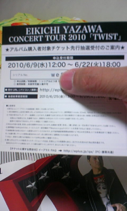 100608_2108~01