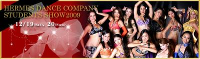 show2009bana_20091223082415.jpg