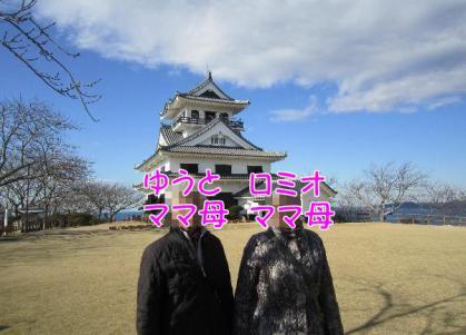 20110107003.jpg
