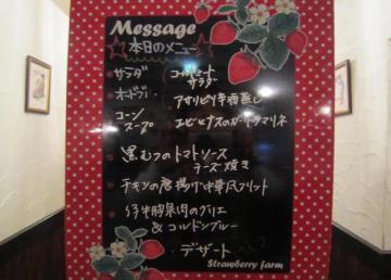 201105190092.jpg