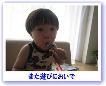 20110623005.jpg