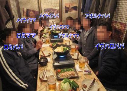 20111126108.jpg