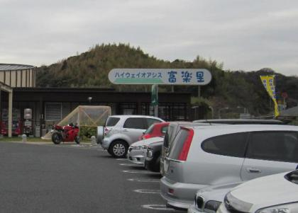 20111223005.jpg