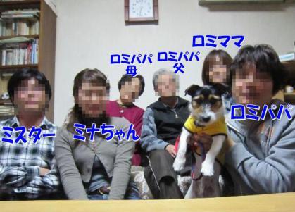 20120218001.jpg