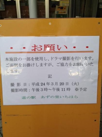 20120320011.jpg