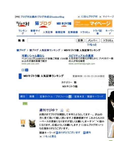 0523_convert_20100524100859.jpg