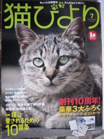 biyori_convert_20100710092244.jpg