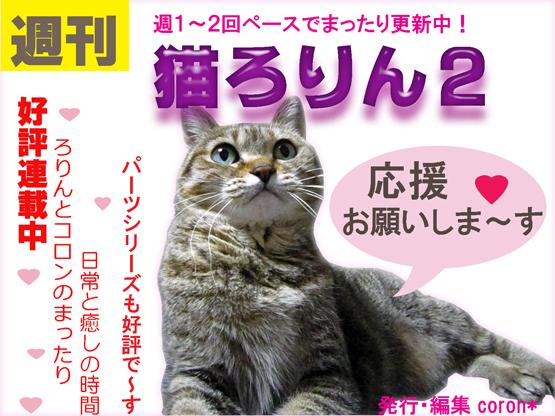 magazine0517.jpg