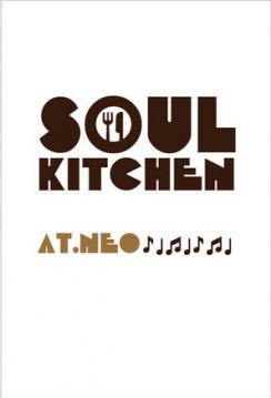 soul kitchen market 20120907