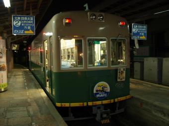 2009-10-11-17 176嵐電6