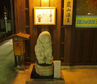 2009-10-11-17 183嵐電3