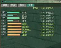 100411_美容90