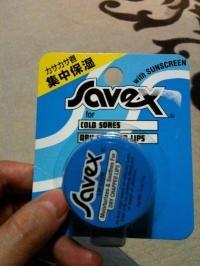 1111savex.jpg
