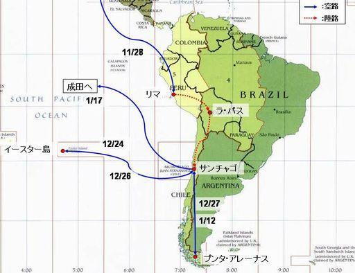 ルート南米