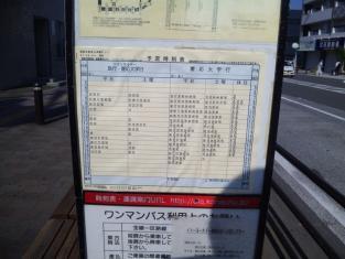 DVC00325_20100612050257.jpg