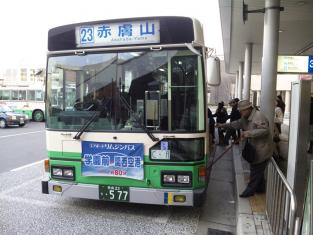 DVC00349.jpg