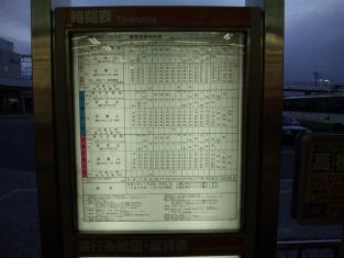 DVC00353.jpg