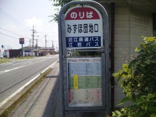 DVC00423_20100821203123.jpg