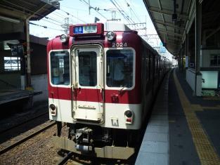 DVC00998.jpg