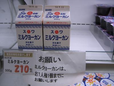 3_convert_20100228031510.jpg
