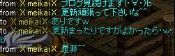 ブログ拝見者3