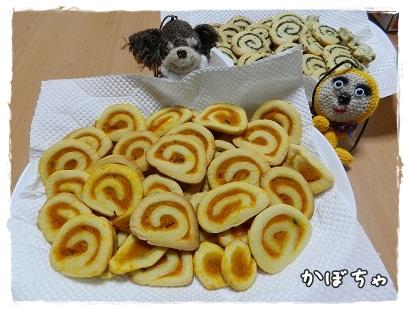 うず巻きクッキー(かぼちゃ)