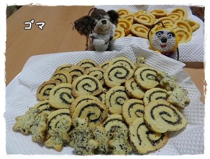 うず巻きクッキー(黒ごま)