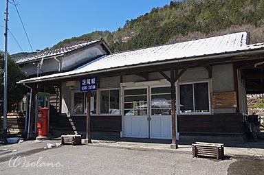足尾駅の木造駅舎
