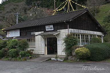 日田彦山線、大行司駅の木造駅舎