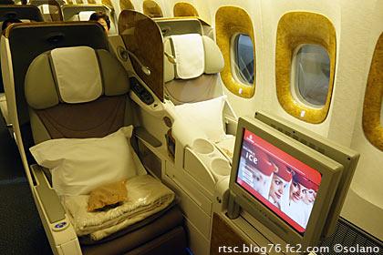 エミレーツ航空、ビジネスクラスシート