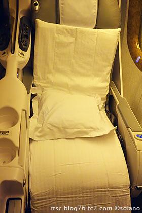 エミレーツ航空、ビジネスクラスシート2