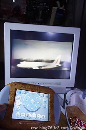 エミレーツ航空ビジネスクラス、パーソナルモニター