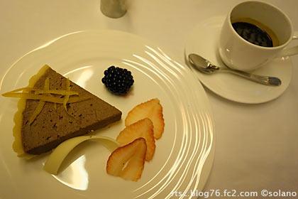 エミレーツ航空ビジネスクラス、機内食デザート