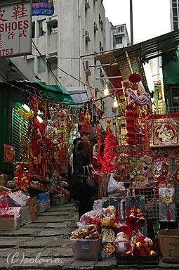 香港、街角の旧正月飾り売りの露天