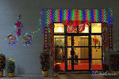マンション出入口の旧 正月飾り