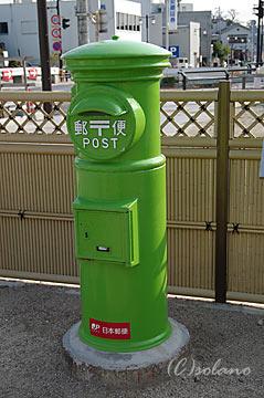 西尾市井桁屋公園の緑色の丸ポスト