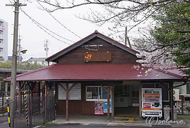 亀崎駅、木造駅舎。