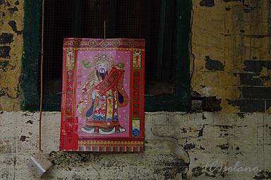 マカオ、民家の正月飾り
