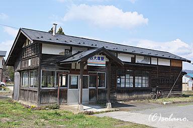 西大塚駅駅舎